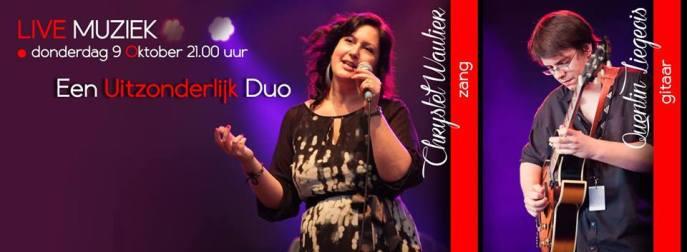 bierpunt jazz live oktober 2014