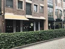 Maison Dix, Badderijstraat